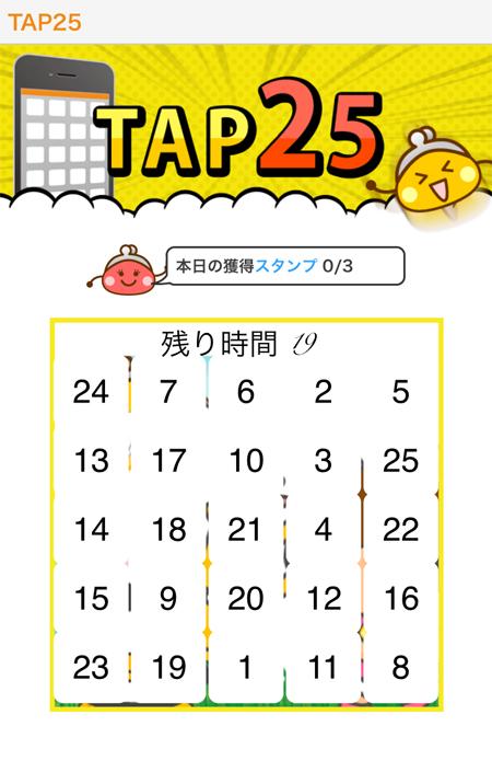 TAP25